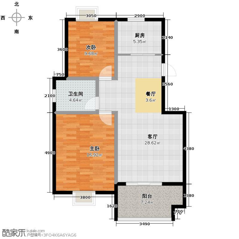 奥林花园89.16㎡三期B2茗朗户型2室2厅1卫