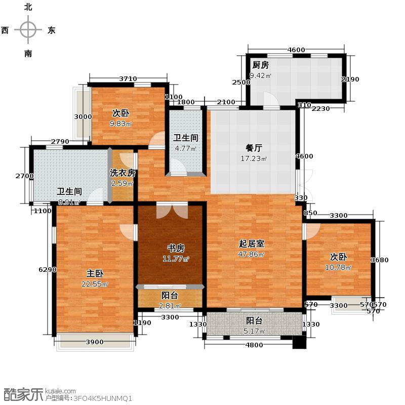 远洋城188.35㎡H地块现房户型4室2厅2卫