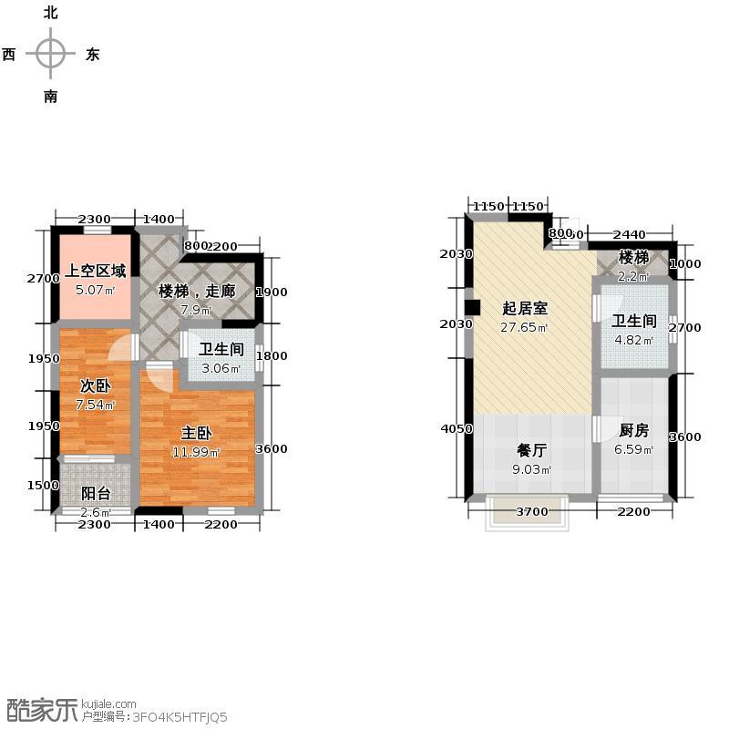 四季风情110.40㎡11号楼C-3户型2室2厅2卫