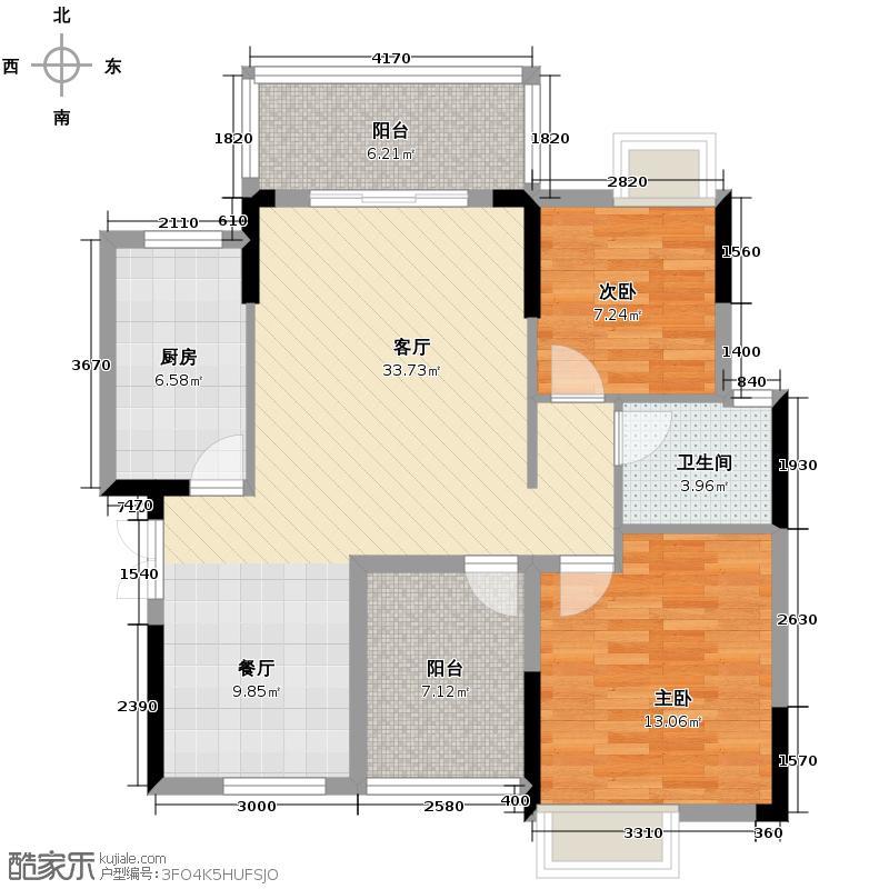 云栖谷96.00㎡22号楼B户型2室1厅1卫1厨
