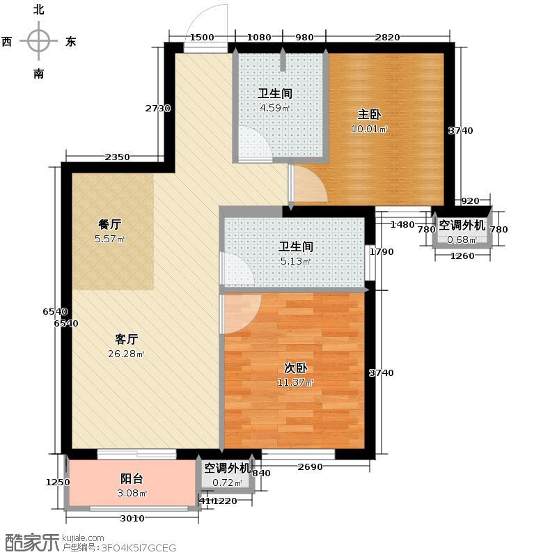 枫丹天城70.22㎡B1-2户型2室2厅1卫