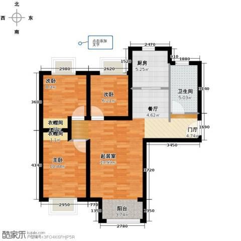 绿宸万华城3室2厅1卫0厨98.00㎡户型图