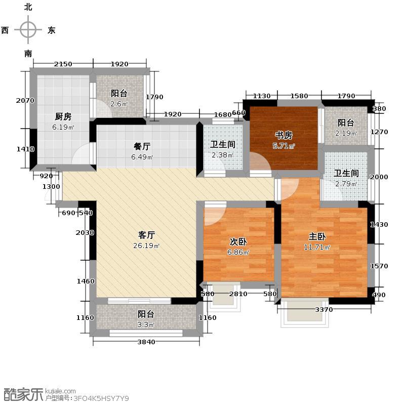 金源利青国青城95.00㎡5号房户型3室2厅2卫
