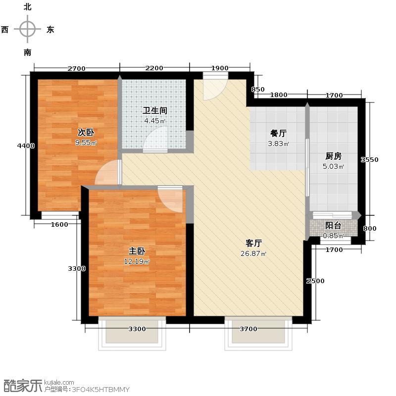 远洋城89.25㎡D3户型2室2厅1卫