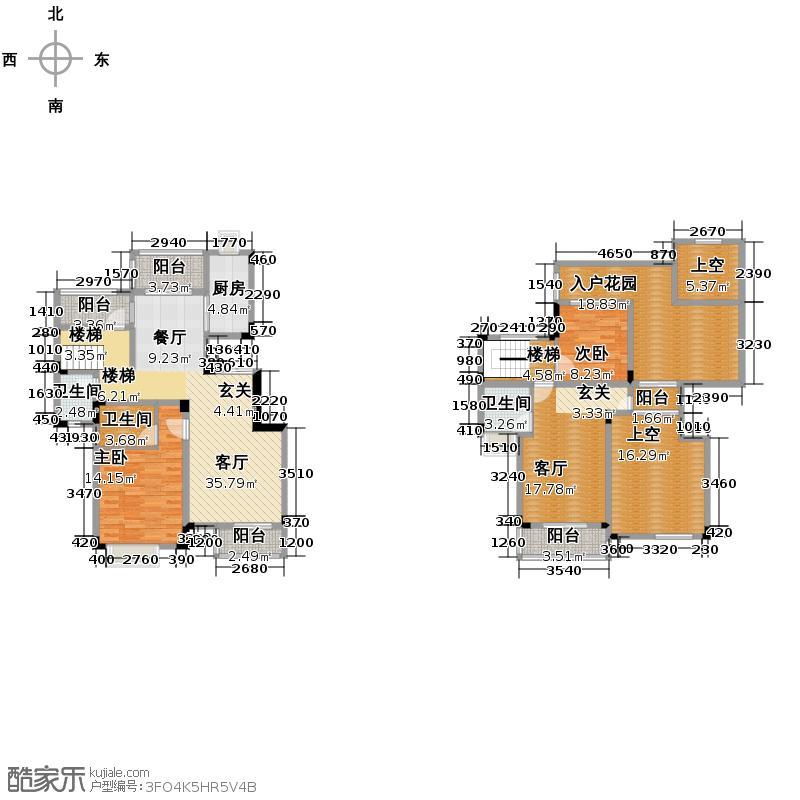 和泓四季117.00㎡一期洋房13栋A型6F标准层户型2室2厅2卫