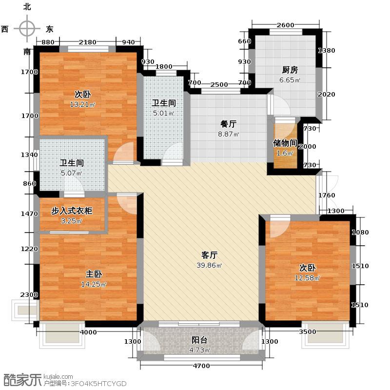 南益名士华庭144.40㎡A户型3室2厅2卫