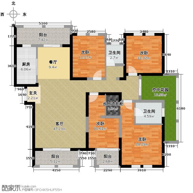 第六都171.00㎡13号楼A1户型4室2厅2卫