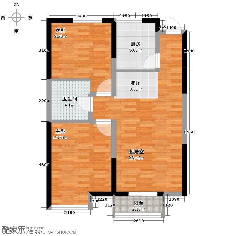 四季风情88.29㎡9号楼B-2户型2室2厅1卫