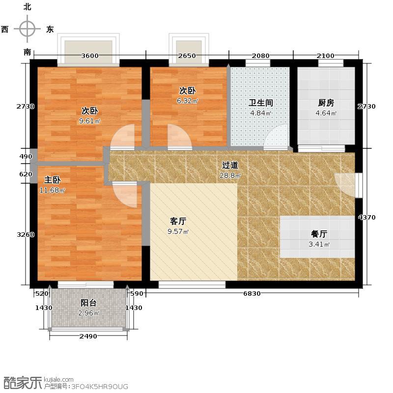 东尚观湖105.00㎡3#、4#、5#B1模型紧凑布局功能独立双卧双厅南北分设南向主卧户型3室1卫1厨