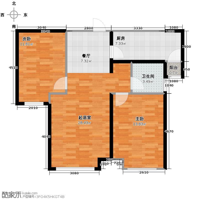 远洋城88.89㎡A2户型2室2厅1卫