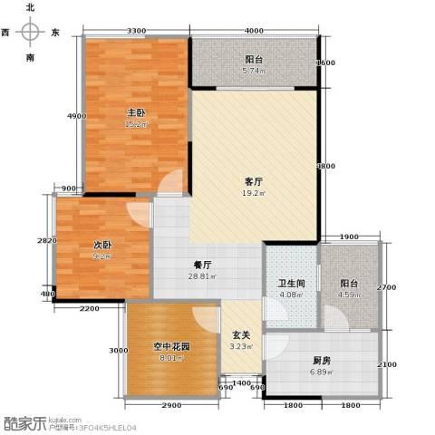 中凯翠海朗园2室1厅1卫1厨111.00㎡户型图