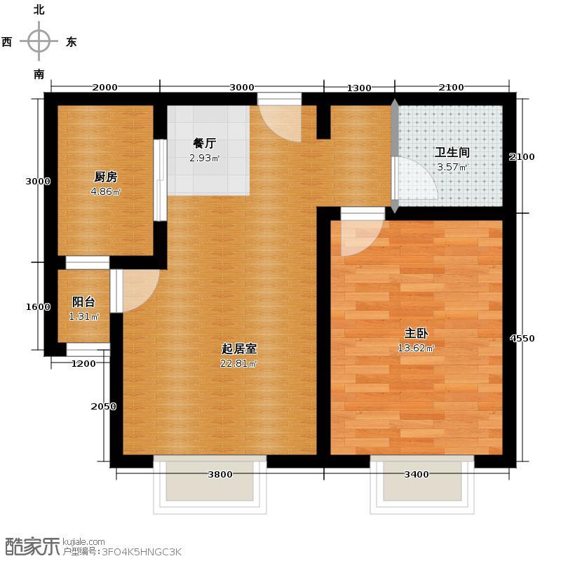 远洋城73.36㎡3号楼C2户型10室
