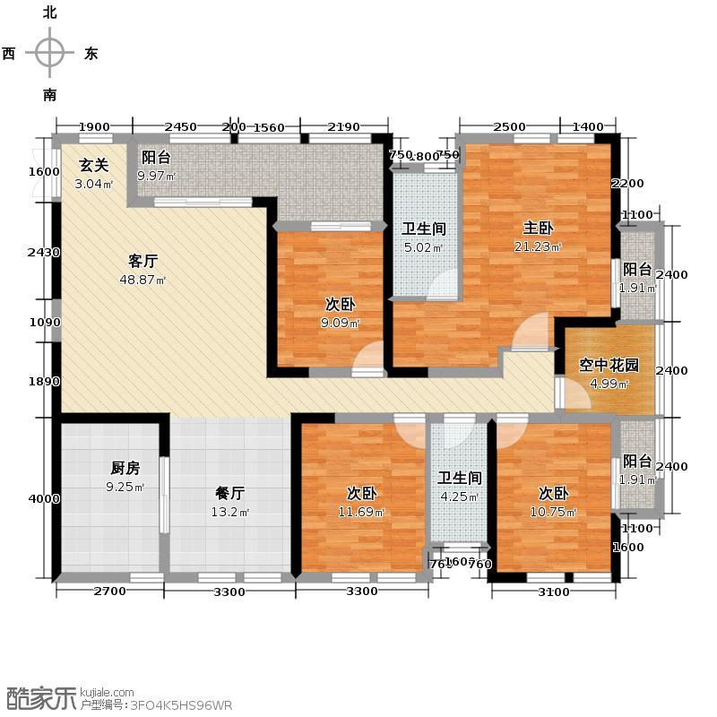 第六都170.68㎡12#D户型4室2厅2卫