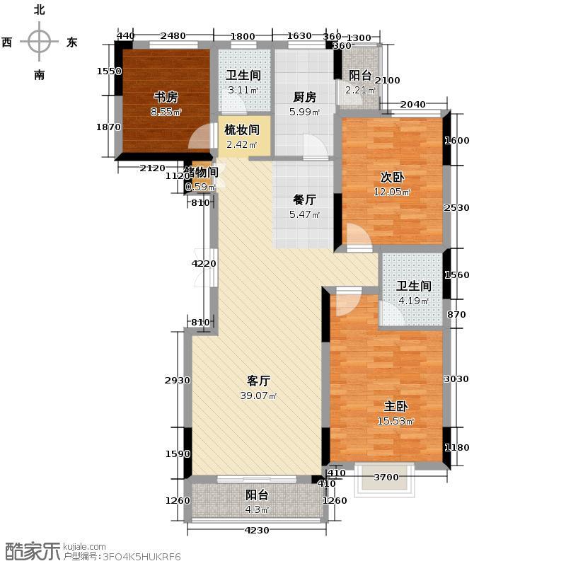 联美品格126.74㎡C4户型3室2厅2卫