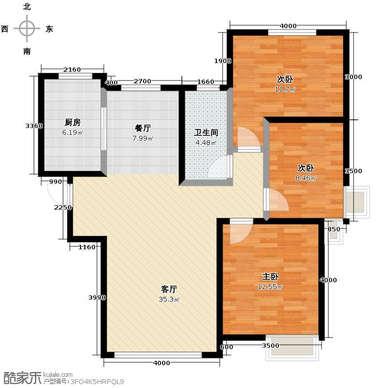 南益名士华庭117.00㎡I户型3室2厅1卫