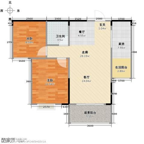 恒鑫名城二期2室0厅1卫1厨84.00㎡户型图