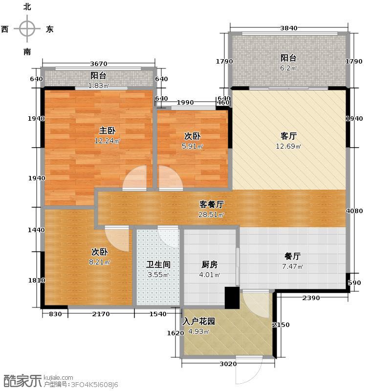 中华名园82.37㎡优质集合A型/H型户型3室1厅1卫1厨