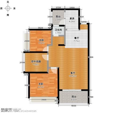 新里程潇湘名城2室1厅1卫0厨108.00㎡户型图