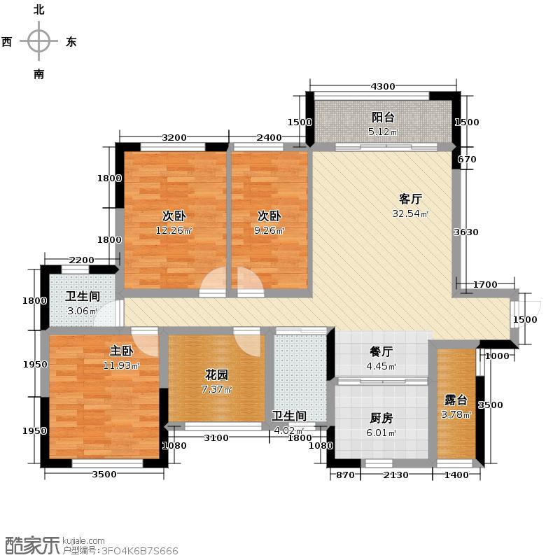 乾源国际广场95.00㎡B户型2室2厅2卫