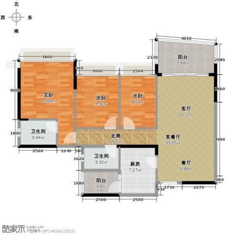 广州雅居乐花园3室1厅2卫1厨124.00㎡户型图