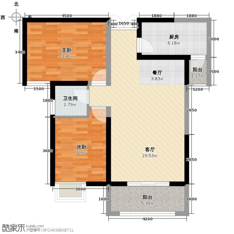 曲江观山悦190.97㎡户型4室2厅2卫