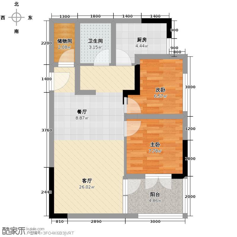 中御公馆66.00㎡2号楼B3-1户型2室2厅1卫