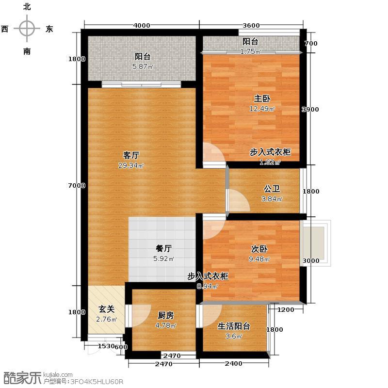 中凯翠海朗园72.72㎡--54套户型2室1厅1厨