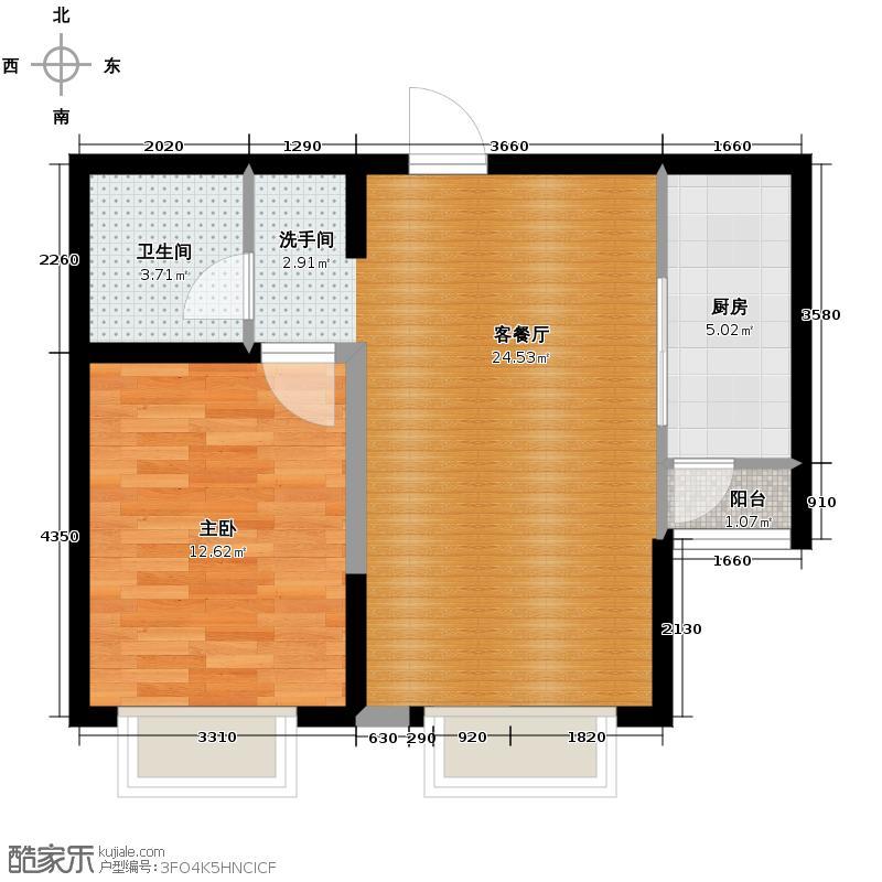 远洋城73.89㎡户型1室2厅1卫