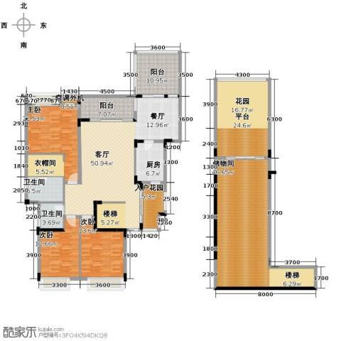 御城华府3室1厅2卫1厨210.69㎡户型图