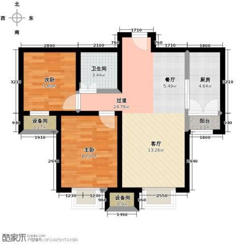 远洋城2室2厅1卫0厨95.00㎡户型图