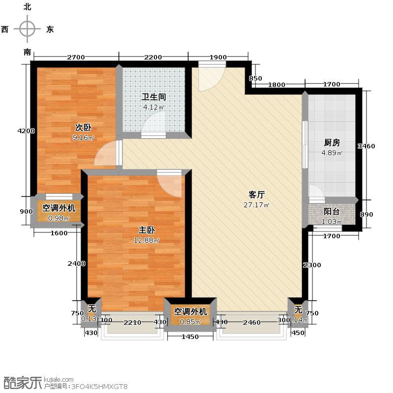 远洋城88.14㎡D3户型2室2厅1卫