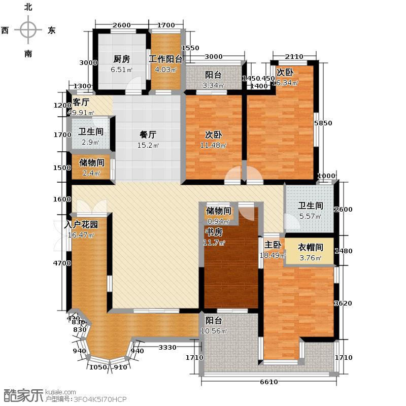 九锦台203.19㎡9号楼F户型4室2厅2卫