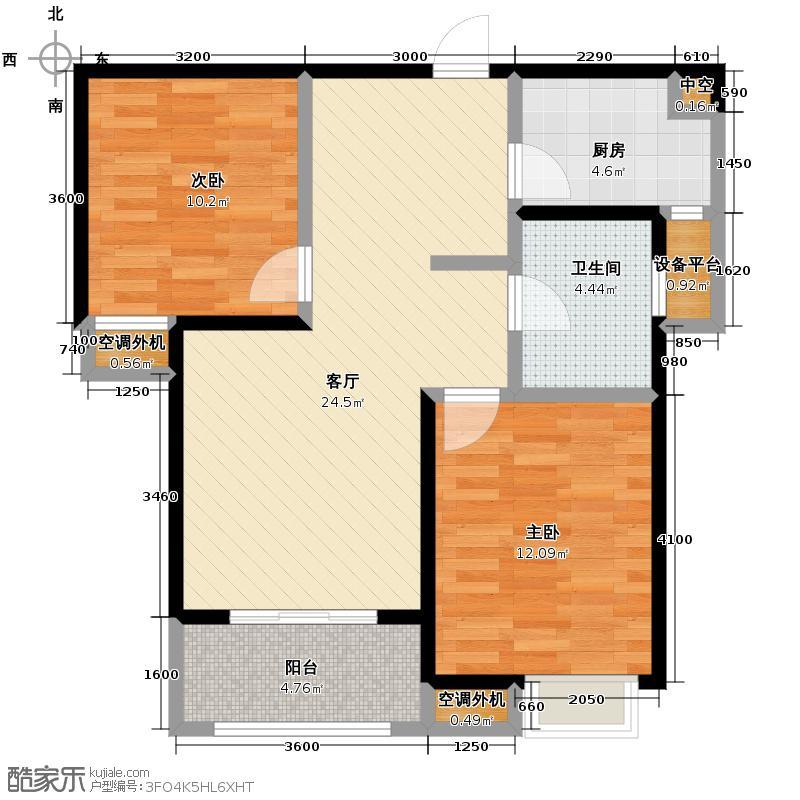 中建麓山和苑81.76㎡A1户型2室2厅1卫