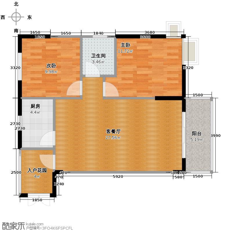 黔灵山国际社区72.71㎡A栋户型2室1厅1卫1厨