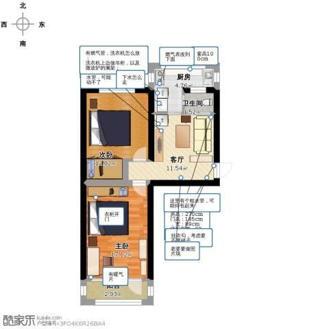 模式口西里2室1厅1卫1厨73.00㎡户型图