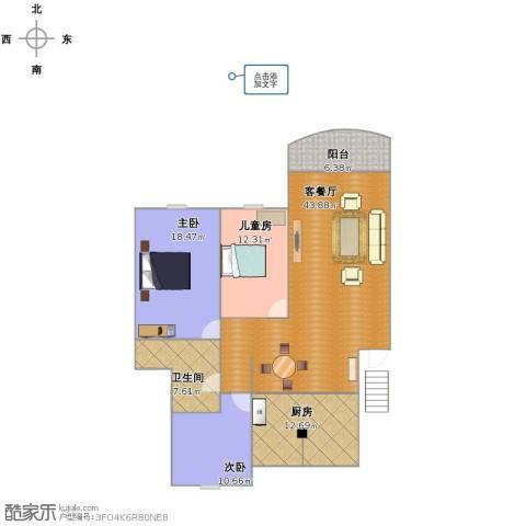 世纪家园3室1厅1卫1厨143.00㎡户型图