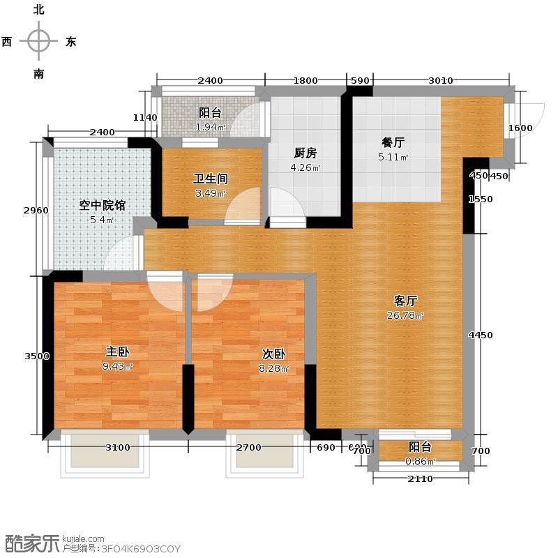 环山国际65.25㎡13号楼28号房+空中院馆户型2室2厅1卫
