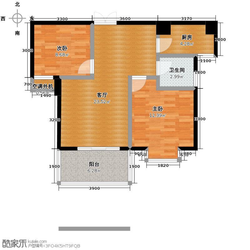 湘江70074.37㎡C3户型2室2厅1卫