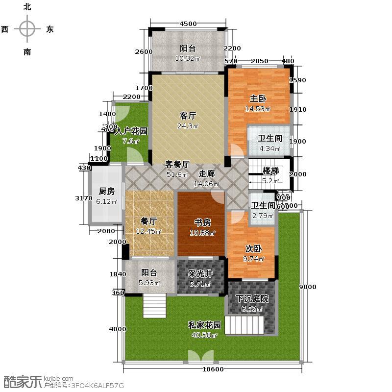 英郦庄园213.17㎡T2户型3室2厅3卫