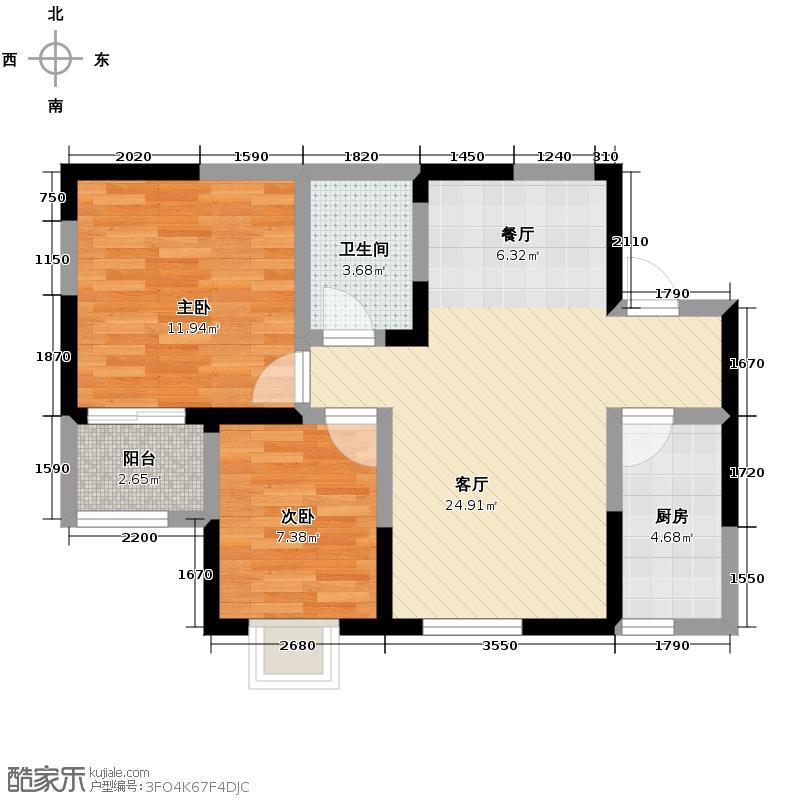 莱茵小城77.83㎡B户型2室2厅1卫