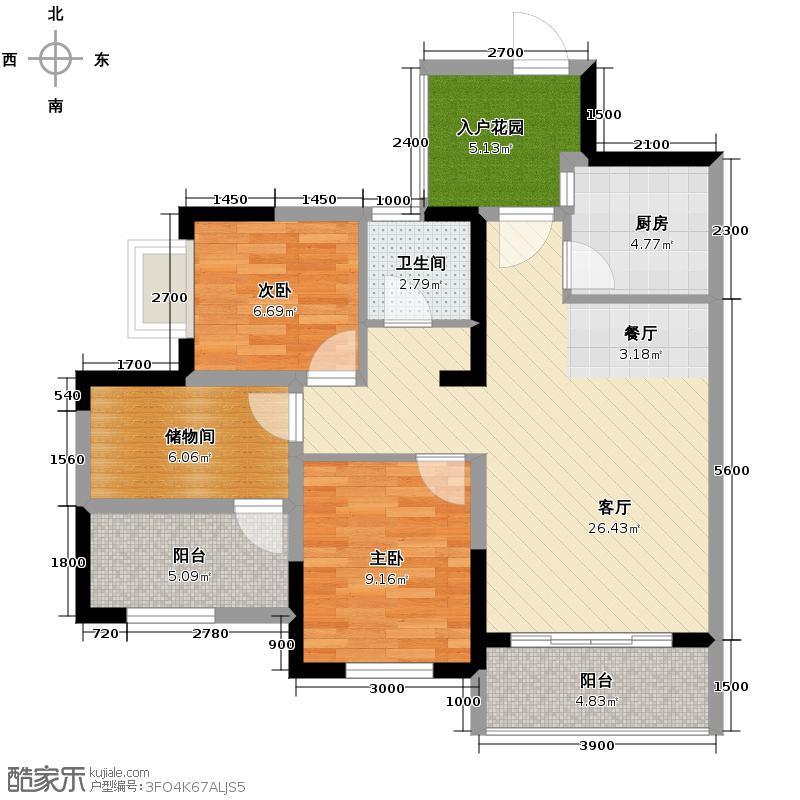 中节能新时代广场86.72㎡一期A3户型3室2厅1卫