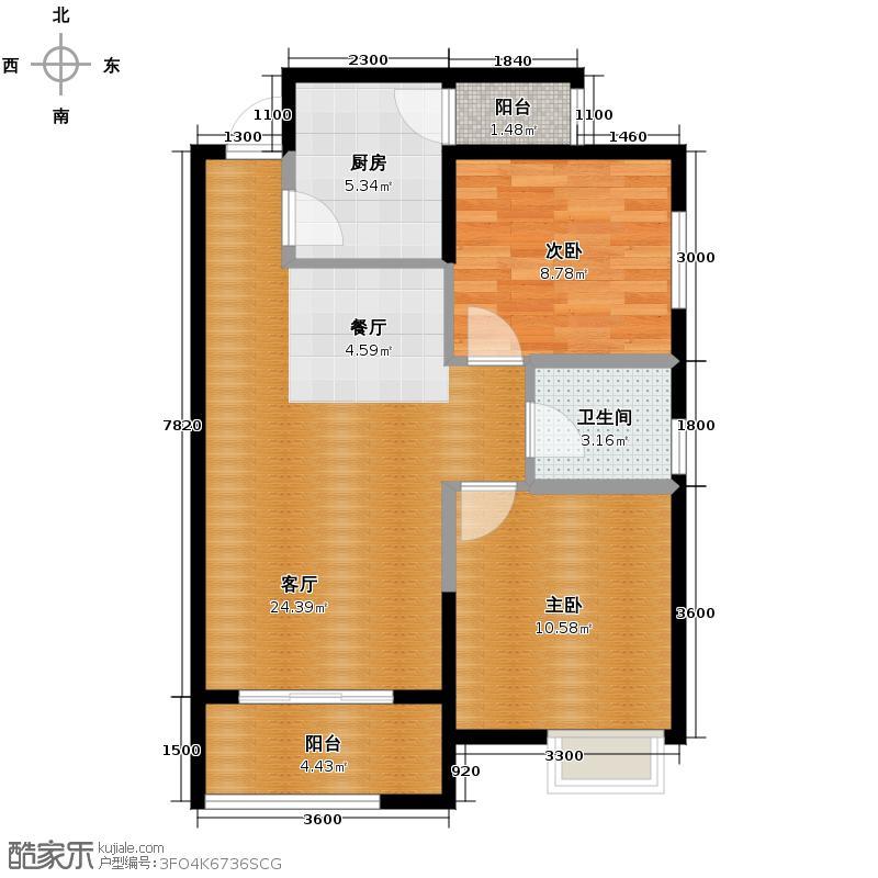 中信未来城78.12㎡一期B3户型2室2厅1卫