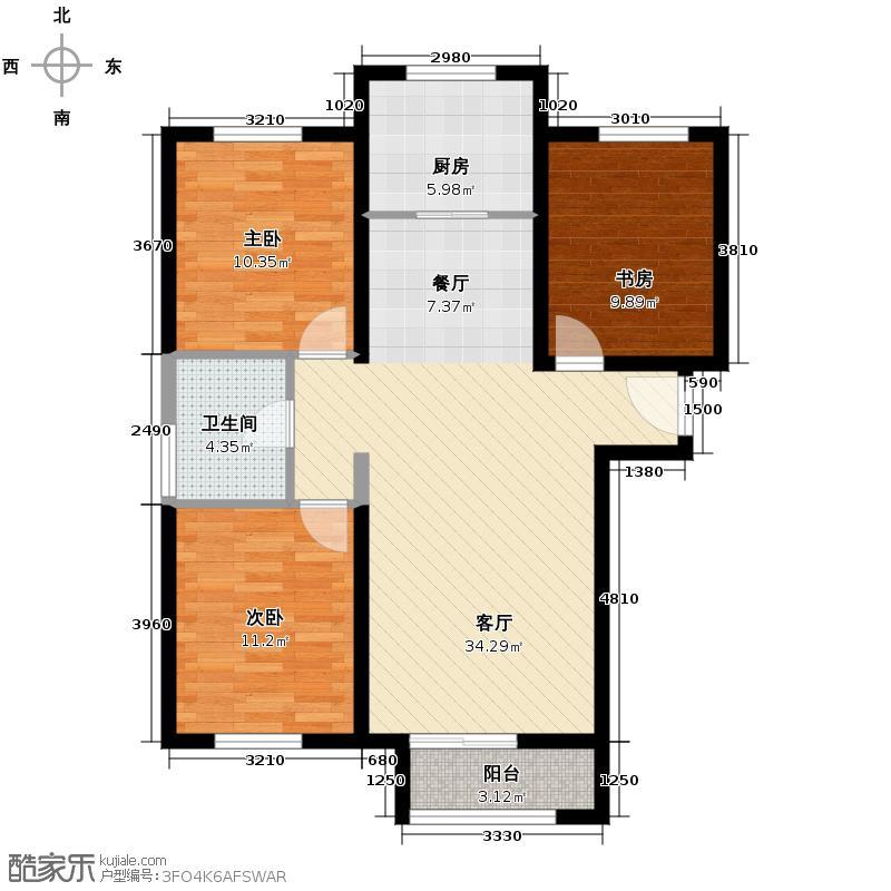 公园艺境115.00㎡1#2#A1户型3室2厅1卫