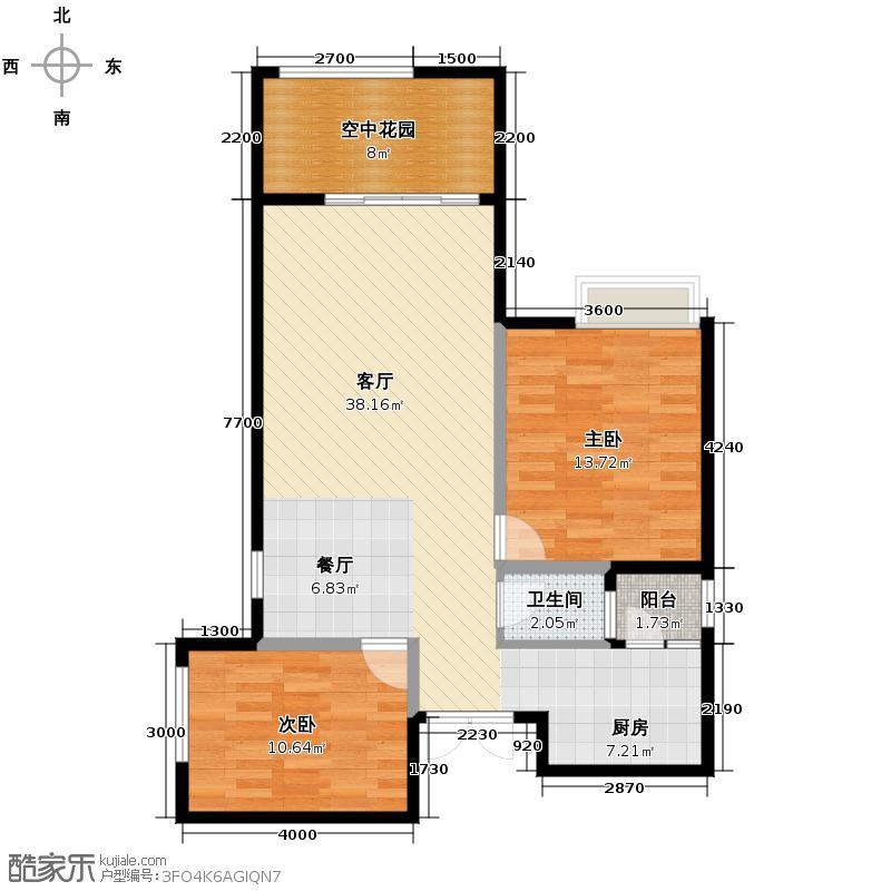师大现代花园97.30㎡E-13户型2室1厅1卫
