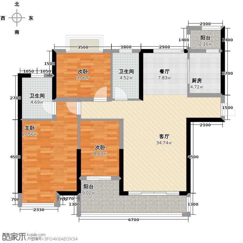 城南故事125.00㎡C1户型3室2厅2卫