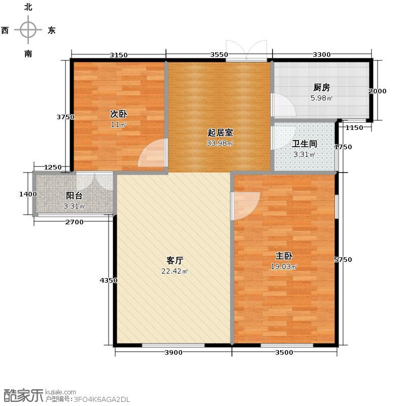 天宇盛世滨江97.00㎡C户型2室2厅1卫