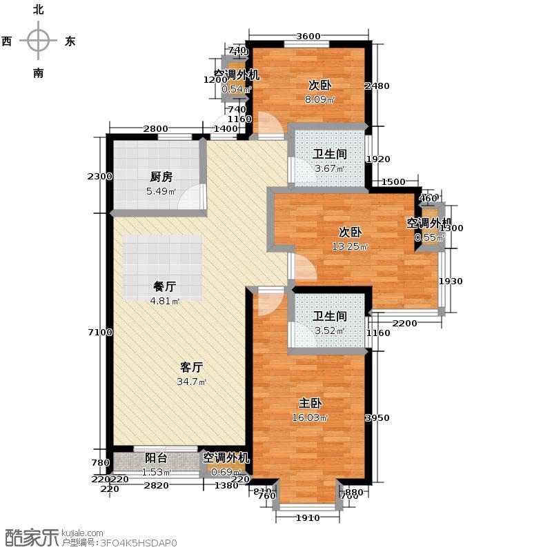 四季风情120.19㎡9号楼B-3'户型3室2厅2卫