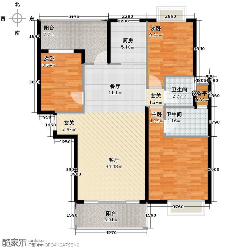城南故事117.00㎡C10户型3室2厅2卫