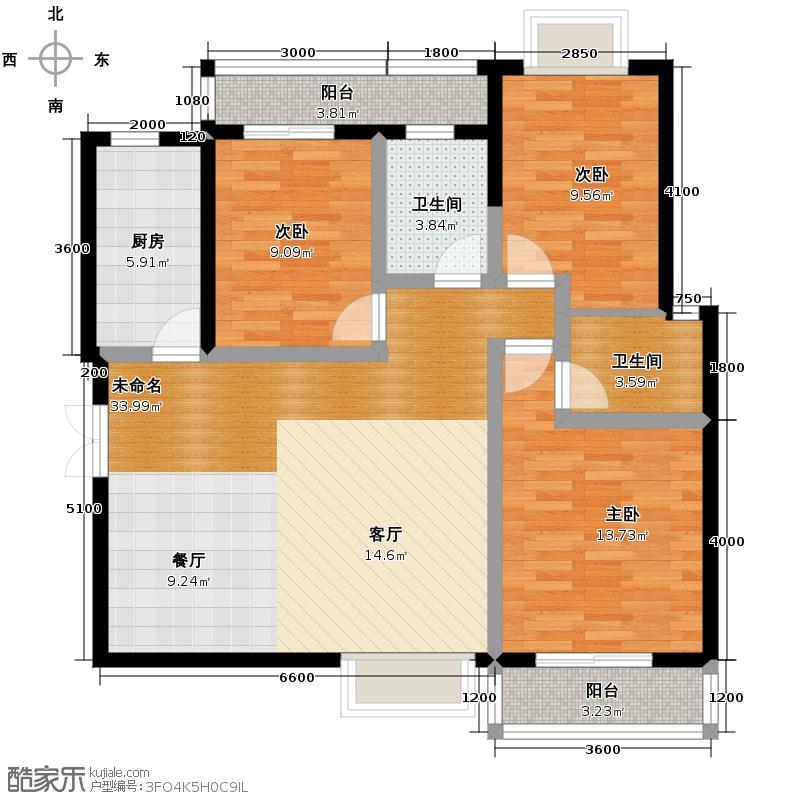 福邸铭门119.56㎡7号楼B户型3室2卫1厨