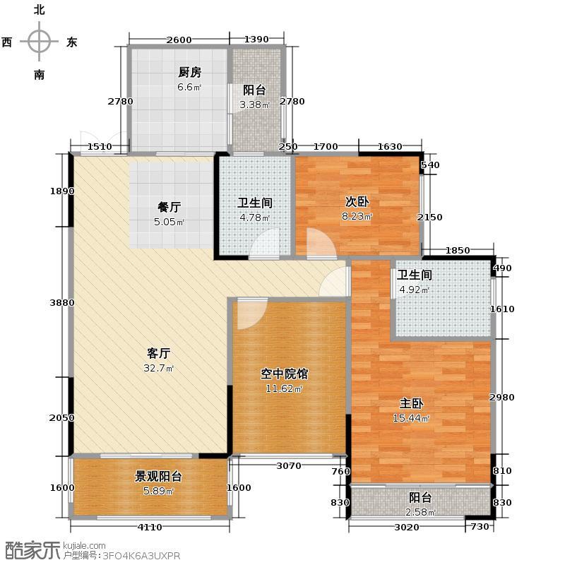 光华观府国际87.40㎡--30套户型2室2厅2卫